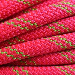 Kletter-Halbseil 8,1mm × 50m rosa