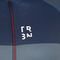 Maillot vélo route manches courtes homme temps chaud RC500 marine-bordeaux