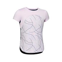 女童透氣短袖健身T恤S900 - 紫色