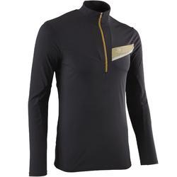 男款越野跑長袖T恤 - 黑色/古銅色