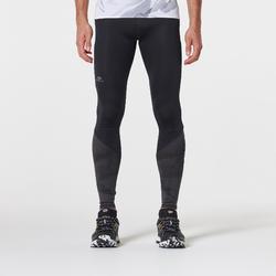 Tight voor heren voor traillopen zwart en grijs