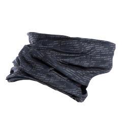 自行車運動脖圍100 - 黑色/灰色
