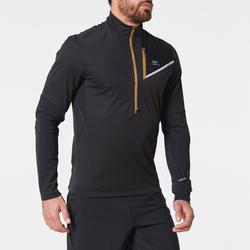 Camiseta Manga Larga Trail Running Kalenji Hombre Negro Cortavientos Perlante