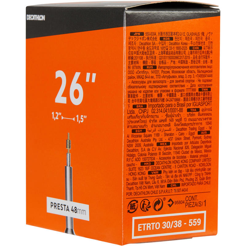 ยางใน 26x1.2-1.5 ที่ใช้วาล์ว Presta ขนาด 48 มม.