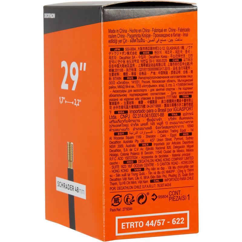 29x1.7/2.2 Inner Tube - 48mm Schrader Valve