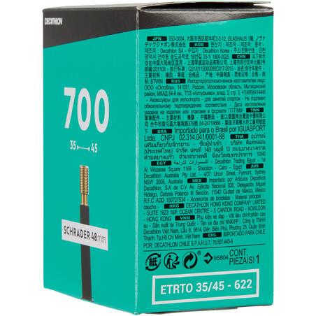 פנימית 700X35.45 עם שסתום Schrader