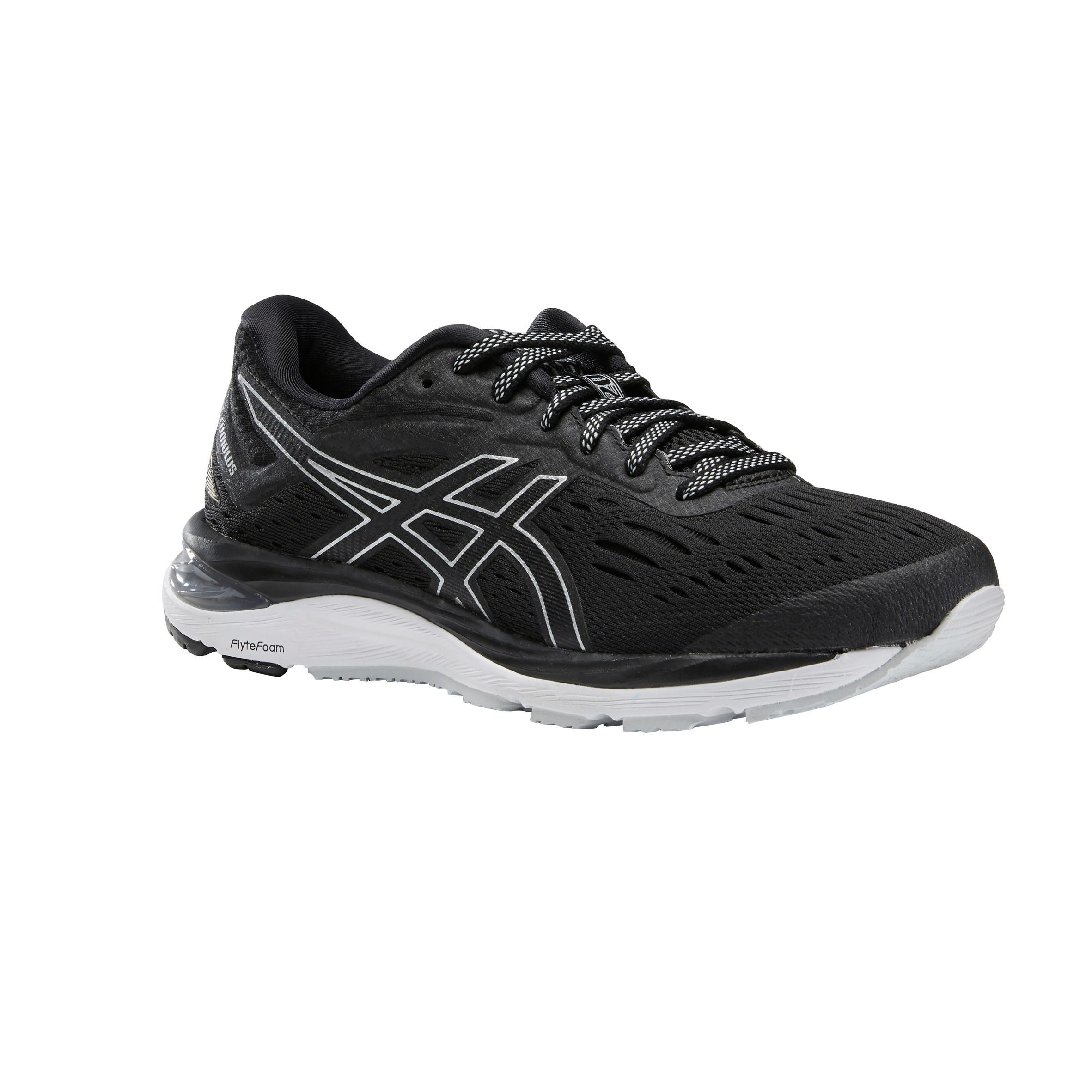 e5264efa3d4 Comprar zapatillas de running online
