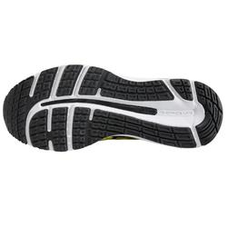 Zapatillas Running Asics Gel Cumulus Hombre Amarillo