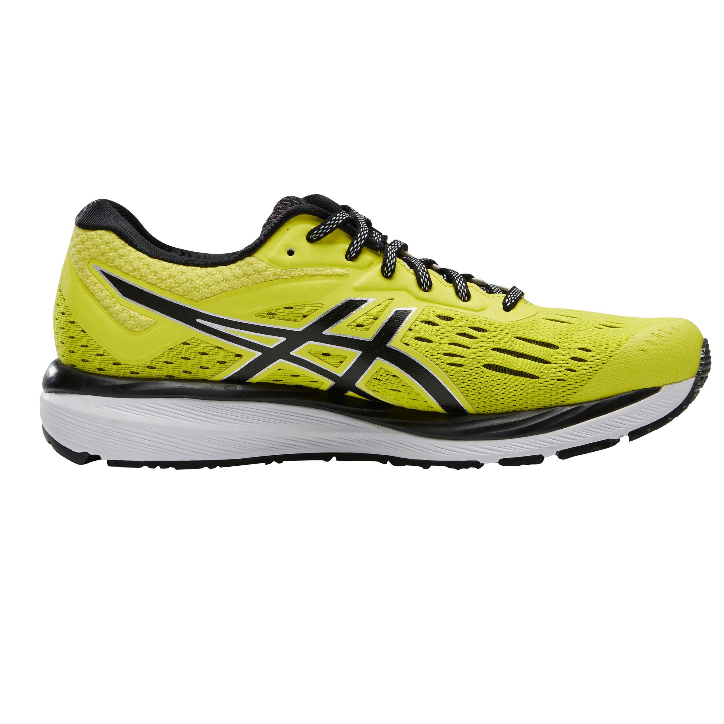 f0443c5ca Comprar zapatillas de running para correr hombre