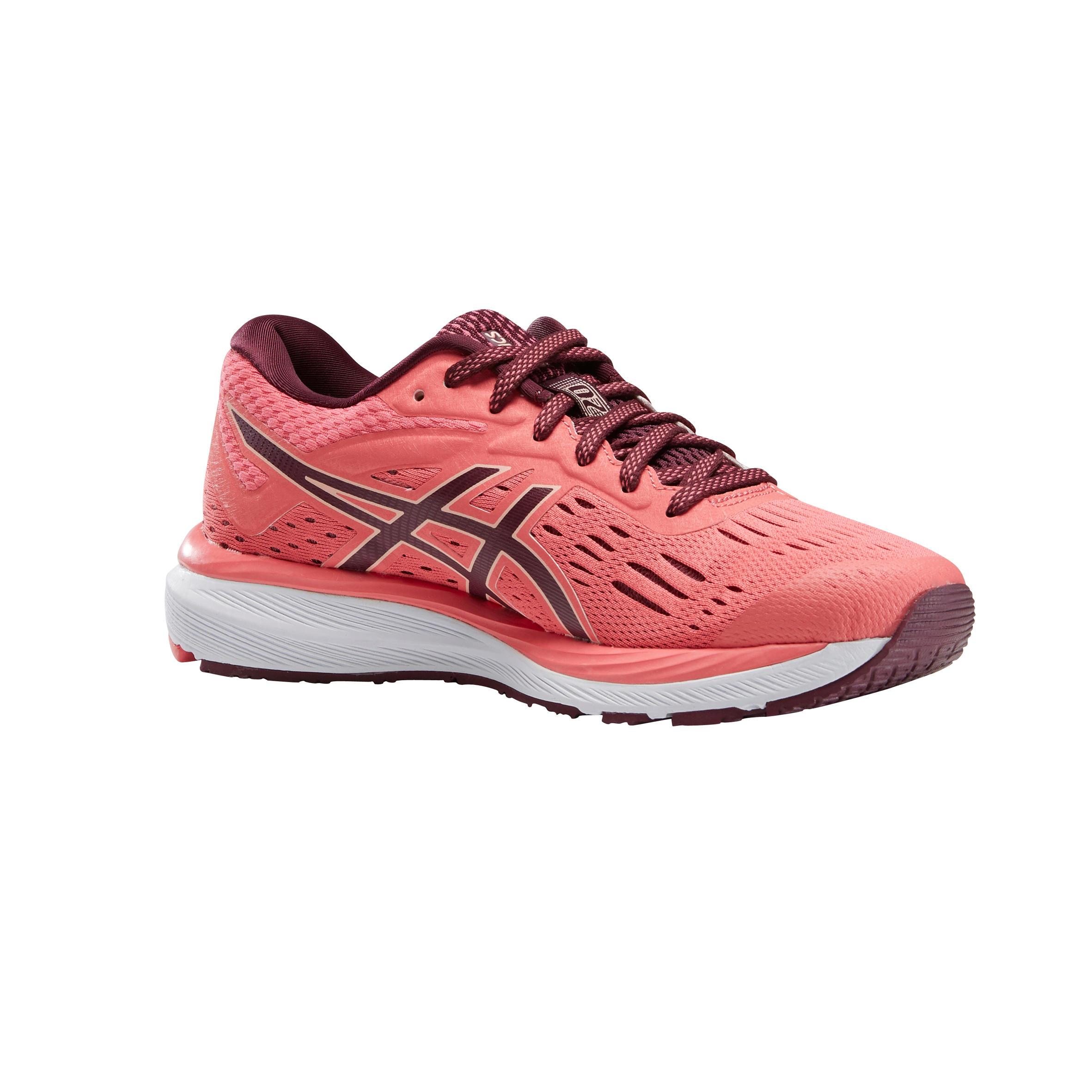c0eac03869c Comprar zapatillas de running online