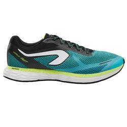 Zapatillas Running Kalenji Kiprun Fast Hombre Verde/Amarillo Limón