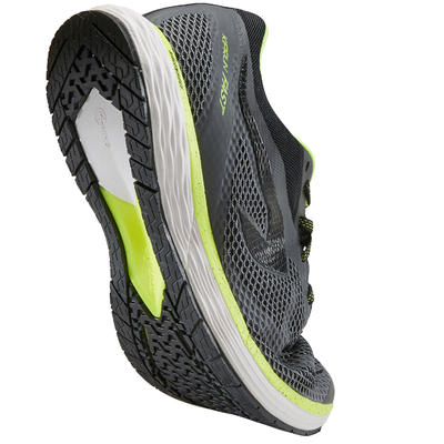KIPRUN FAST 2 MEN'S RUNNING SHOES GREY/YELLOW