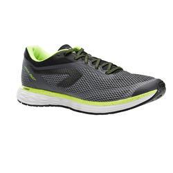 男款跑鞋KIPRUN FAST - 灰色黃色