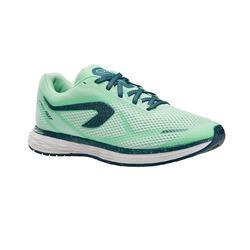 a1fbef2f9 Zapatillas Running Kalenji Kiprun Fast Mujer Verde Blanco