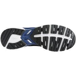 Hardloopschoenen voor heren Kiprun Long blauw