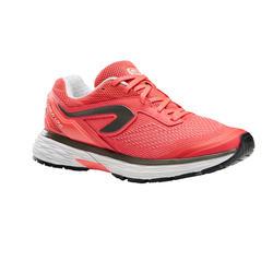 Zapatillas Running Kalenji Kiprun Long Mujer Rosa Coral/Blanco