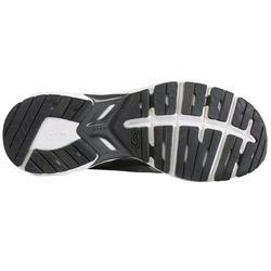 女款跑鞋KIPRUN LONG - 黑色/銀色