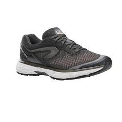 女款跑鞋Kiprun Long - 黑色銀色