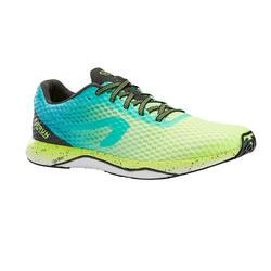 男款超輕跑鞋KIPRUN ULTRALIGHT - 綠色/黃色