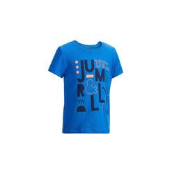 嬰幼兒體能活動短袖T恤100 - 藍色印花