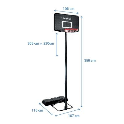 B100 Kids'/Adult Basketball Basket - Black Adjusts from 2.2m to 3.05m.