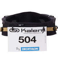 Trail Running Hydration Belt 2 x 500mL Soft Flask