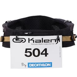 2 x 500 ml WATER BLADDER TRAIL BELT BLACK BRONZE.