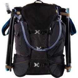 Mixed Ultra Trail Running Bag 15L - black bronze