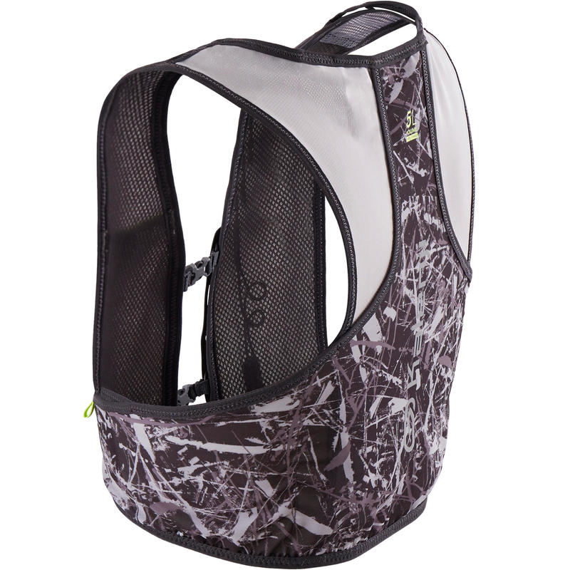 TRAIL RUNNING 5L HYDRATION VEST WATER BOTTLE HOLDER - GREY/YELLOW