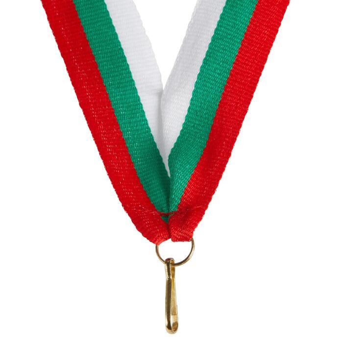 Bulgaria Ribbon 22mm