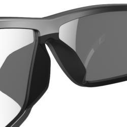 Gafas de sol de senderismo adulto MH570 gris categoría 4