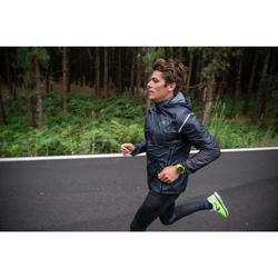 CHAQUETA RUNNING HOMBRE IMPERMEABLE KIPRUN LIGHT AMARILLO