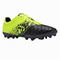成人款乾地足球鞋Agility 500 MG-黃色/黑色