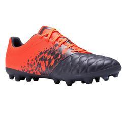 成人款天然草地足球鞋AGILITY 500 MG-橘色/午夜藍