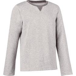 男童保暖圓領健身運動衫100 - 灰色