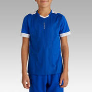 Kids' Football Jersey F500 - Blue