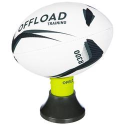 Kicking Tee Rugby R500 khaki/gelb