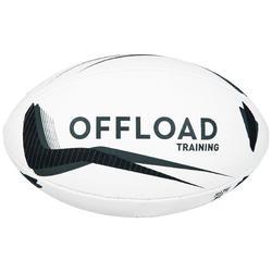 Rugbyball R300 Größe 5 schwarz