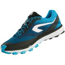 男款越野跑鞋Kiprun Race 4 - 白色/藍色