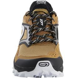 男款越野跑鞋Kiprun XT7 - 沙灰色/白色