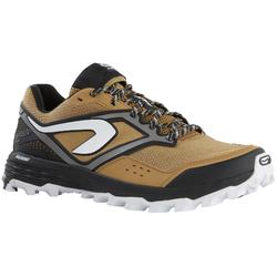 Kiprun XT7 Men's Trail Running Shoes - Sand/White