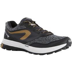 男款野跑鞋KIPRUN TR-黑色/古銅色