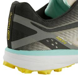Laufschuhe Trail Kiprun Race 4 Damen grau/gelb