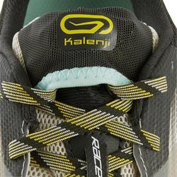Zapatillas Trail Running Kalenji Kiprun Race 4 Mujer Beige/Verde/Amarillo
