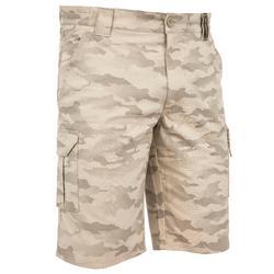 百慕達狩獵短褲500迷彩半色調大地色