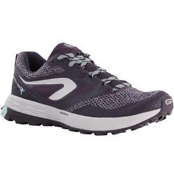 Trailschoenen voor dames Kiprun MT paars/lila