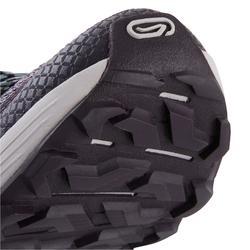 女款越野跑鞋Kiprun TR - 紫色/淡紫色