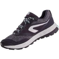 KIPRUN TR WOMEN'S TRAIL RUNNING SHOES - PURPLE/LILAC