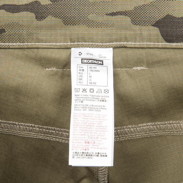 500 Camouflage hunting Bermuda half tone green - 160384