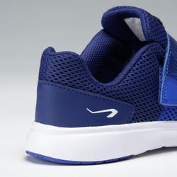 兒童款田徑運動鞋AT ATHLETICS EASY - 藍色